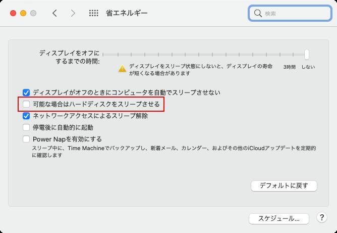 mac_syoene2.png