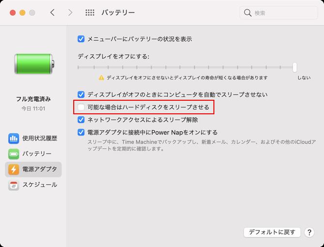 mac_syoene3.png