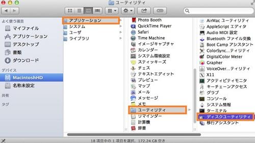 macformat001.jpg