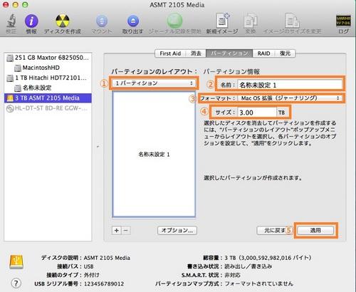 macformat003.jpg