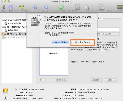 macformat004.jpg